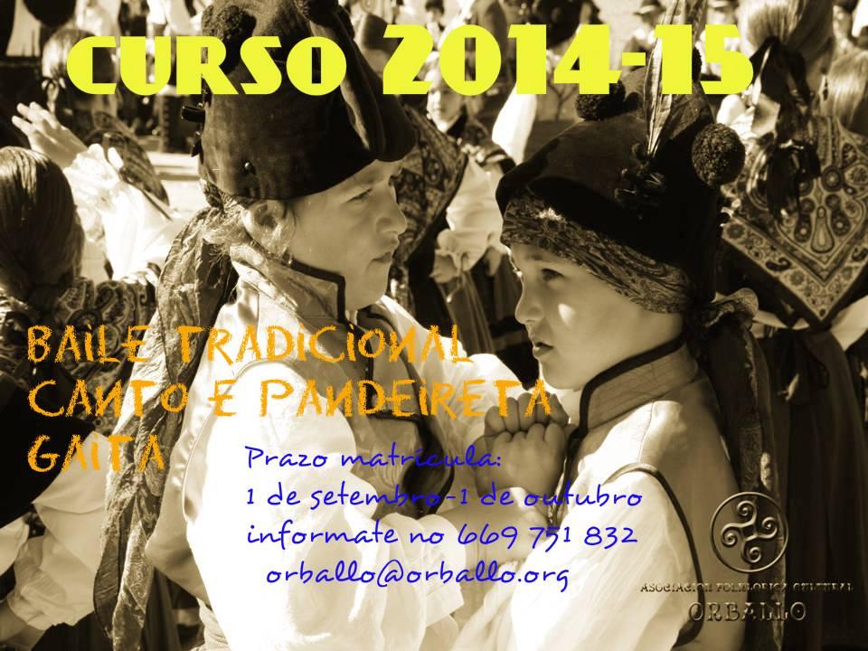 INICIO CURSO 2014-2015